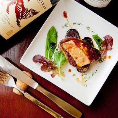 肉とワイン Salute【サルーテ】 心斎橋 こだわりの画像
