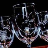 グラスにお名前を入れる記念日サービスもご用意!