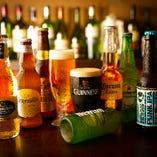 世界のビールをご用意しております