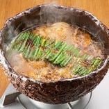 炙り醤油もつ鍋