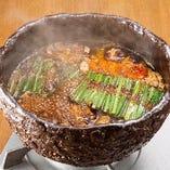 炙りもつすきやき鍋