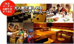 カラオケの鉄人 中野店