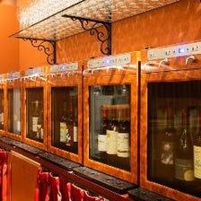 厳選した山梨県のワイン