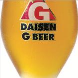 鳥取駅前で大山Gビールが飲めるお店!