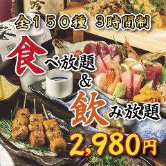 食べ飲み放題2980円 個室居酒屋 鳥正 成増店