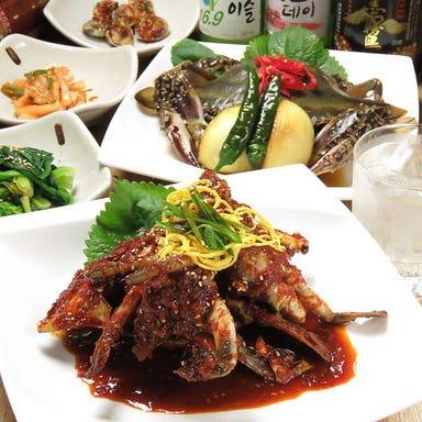 焼肉・韓国料理 多幸家  メニューの画像