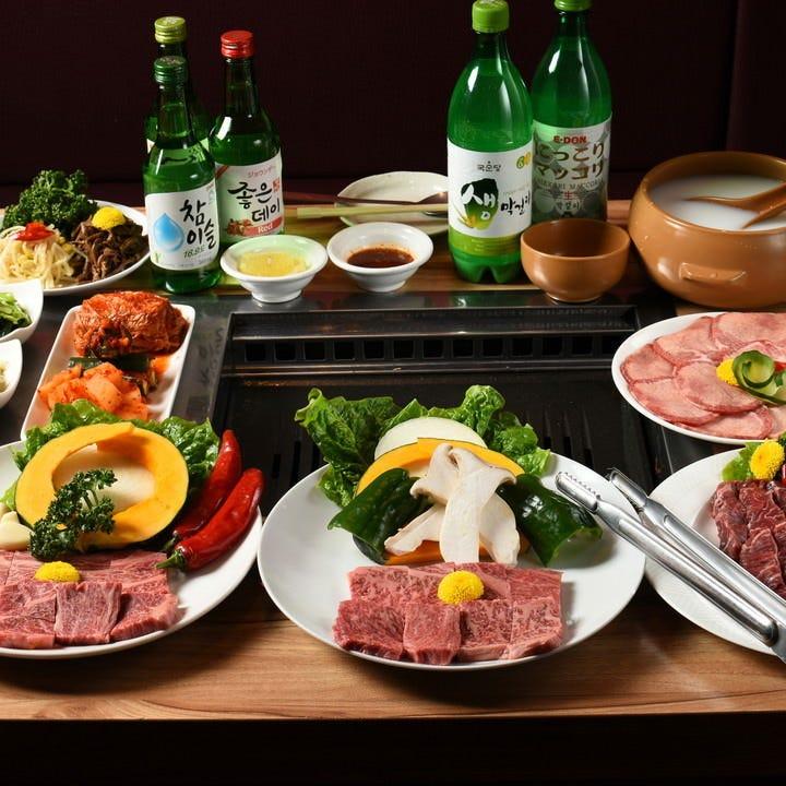 韓国料理と焼肉が両方楽しめるコースとなります!