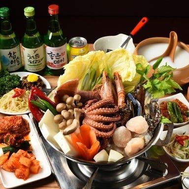焼肉・韓国料理 多幸家  コースの画像