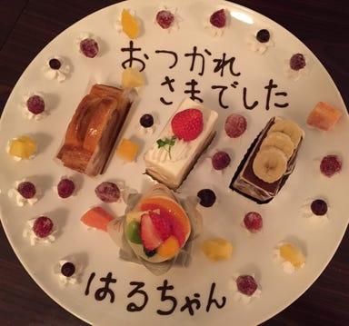 蕎麦居酒屋 Do‐tun(どーつん)相模大野 こだわりの画像