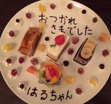 送別会・歓迎会・誕生日に!!
