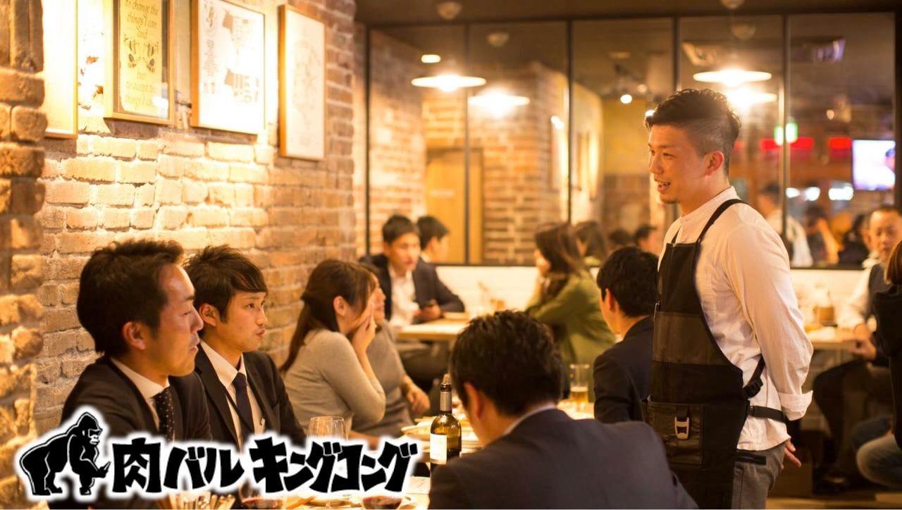 宴会コース飲み放題付4,000円~