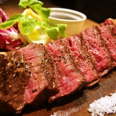 大衆肉酒場キングコング 鎌倉大船店  メニューの画像