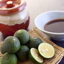 徳島県産すだちの自家製ポン酢