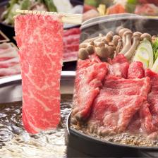 しゃぶ・すき焼き食べ放題コース