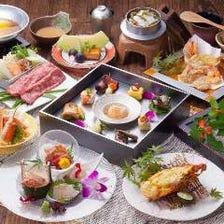 限定20食【会席コース】豪華食材を使用した高級感溢れる会席料理『雅~みやび~』