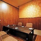 【1階掘りごたつ完全個室/2~4名様×3室、2~6名様×3室】少人数のご会食におすすめ