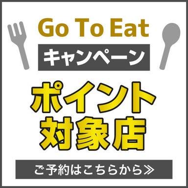 田町 個室居酒屋 駒八 別館 コースの画像