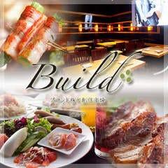 ブランド豚と創作串焼 Build
