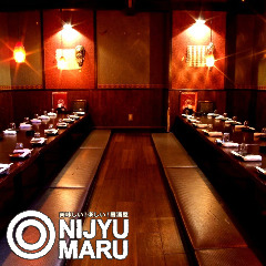 居酒屋 ◎NIJYU-MARU(にじゅうまる)津田沼店