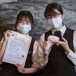 【コロナ対策】検温とアマビエちゃん登録をお願いします!