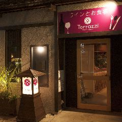 Wine&Dining bar Terrazzi ~テラッチ~西田辺