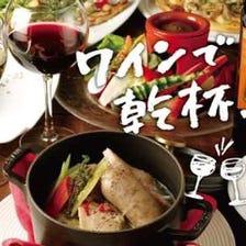 表參道ワイン食堂 Den