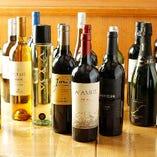 ワインは常時グラス15種類、ボトル50種類以上を揃えています!