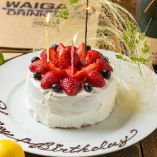 誕生日ケーキやウェディングケーキ等もご用意可能です!