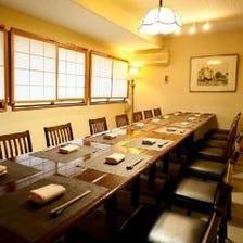 旧日本家屋の和洋個室をそのまま利用