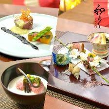 職人が手仕込む本格和食のコース料理