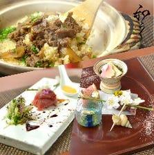 【おすすめコース■和月】和食の料理人が季節の旬素材を丁寧に仕込むおすすめ会席コース