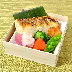 【旬魚のオーブン焼き】