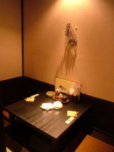 酒菜の隠れ家 月あかり 秋田駅前店 店内の画像