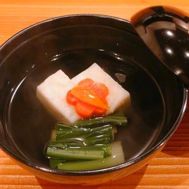 和食 とくなが  コースの画像