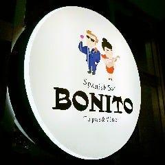 Spanish Bar Bonito