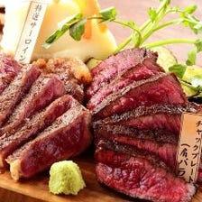特選 馬肉ステーキ盛り合わせ