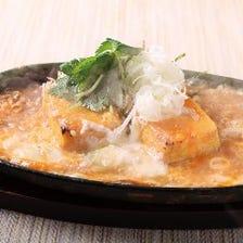 豆腐のじゅうじゅう焼き