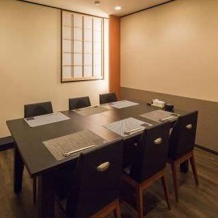 ふく・長州料理 KATSUMOTO  店内の画像