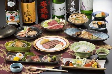 ふく・長州料理 KATSUMOTO  コースの画像