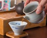 美味しい中国茶をゆっくり味わってください♪