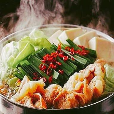 熟成肉×チーズフォンデュ食べ放題 個室バル MAKER 船橋店 メニューの画像