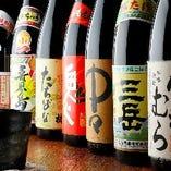 【焼酎】 種類豊富な割材と合わせてお好みでお楽しみください