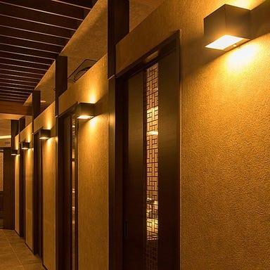 宴会個室 福満園 イータス新橋店  店内の画像