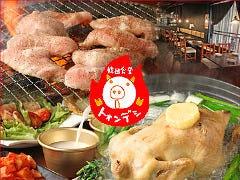 マッコリ dining tongdeji