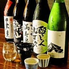 魚にあう日本酒や季節のお酒も豊富