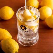 レモンサワー(クエン酸入り)