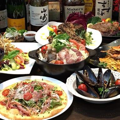 Dining Cafe サラード  コースの画像
