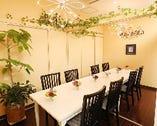 【4~6名様×2室】テーブル席