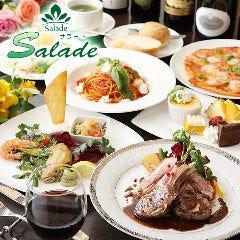 Dining Cafe サラード