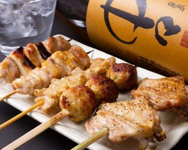 串焼き 七味屋  コースの画像